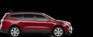 2017 chevrolet traverse - Chevrolet Car Keys